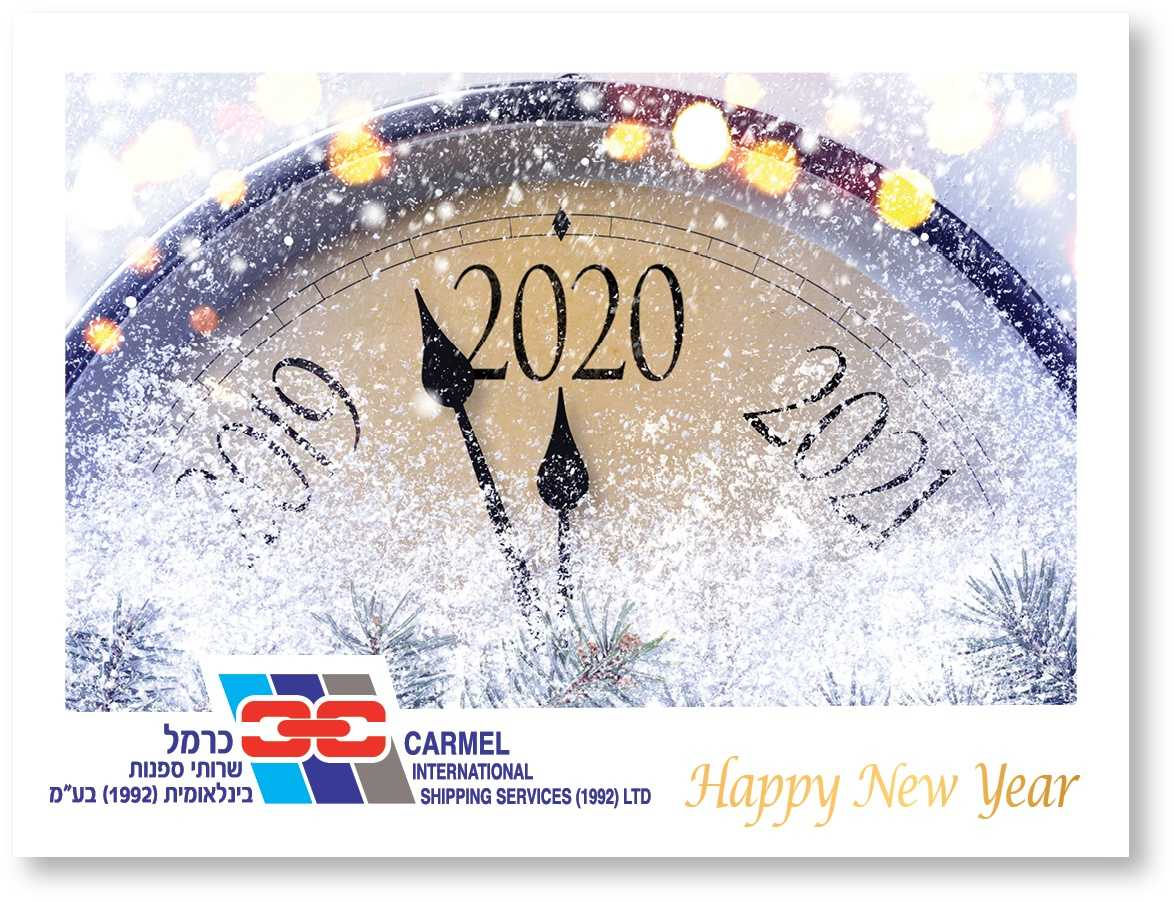 <center><b>Happy New year & Holidays</b></center>